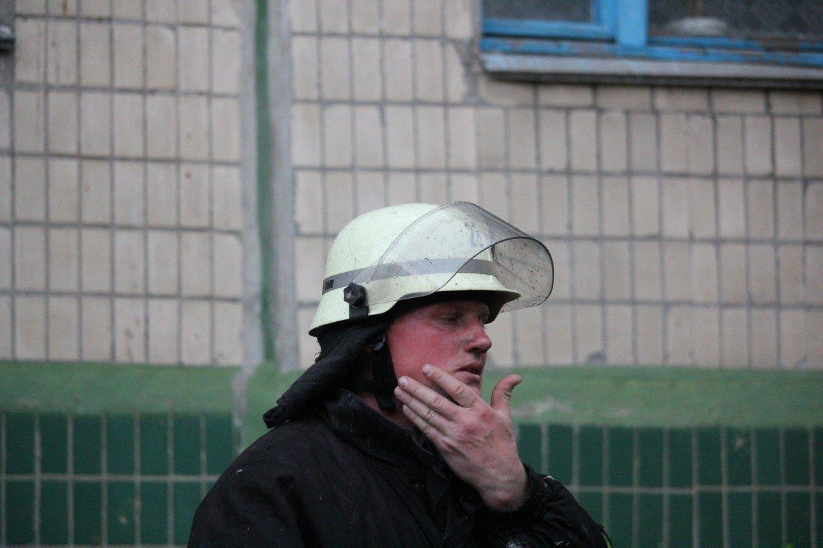 После ликвидации пожара