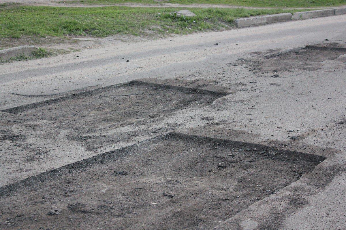 Подготовка аварийных участков дороги