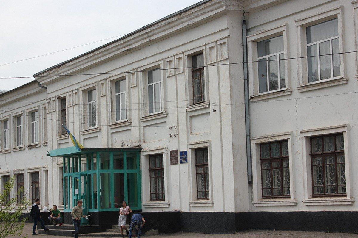 Никопольская школа №1 в старой части города