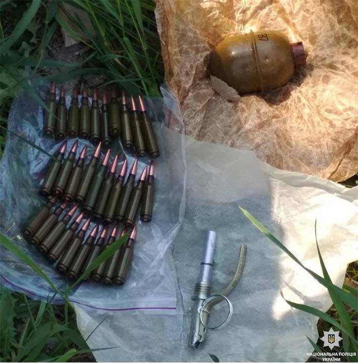 В Марганц у женщины изъяли гранату с запалом и 30 патронов