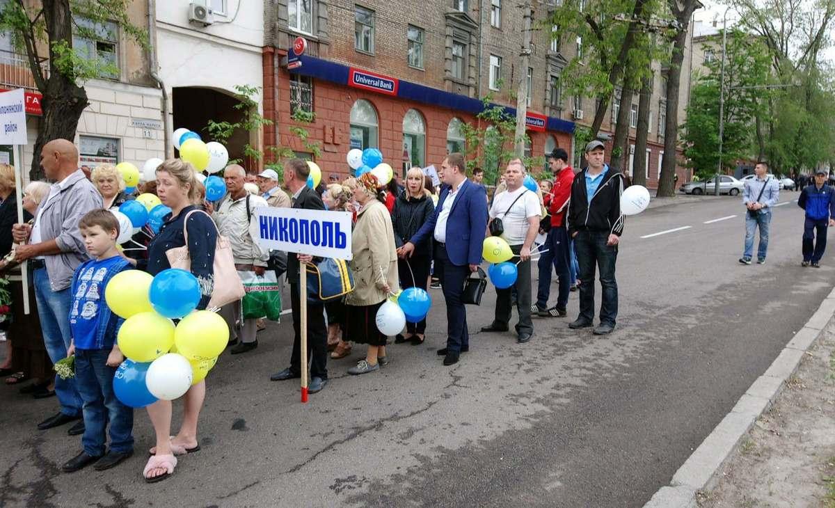 Никопольчане приехали в Днепр, чтобы принять участие в митинге