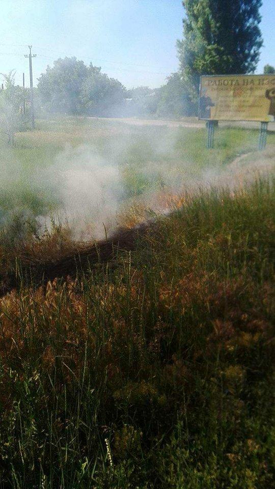 В Никополе участились случаи возгорания сухой травы