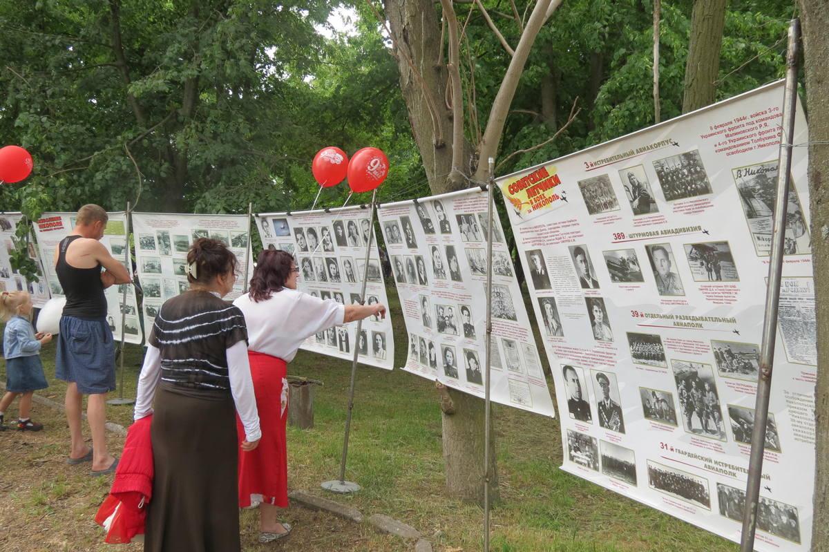 История освобождения Никополя в фотографиях
