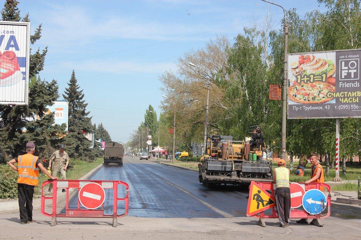 Ремонт дороги на участке от кольца до пересечения с улицей 50-летия НЗФ