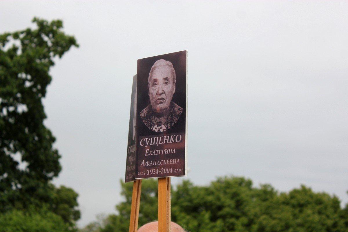 Горожане держали в руках портреты тех,кто не дожил до сегодняшнего дня