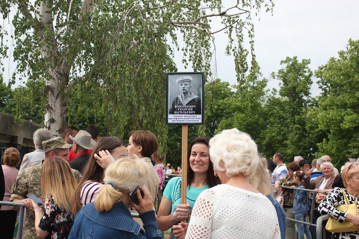 Жители в хорошем настроении пришли на митинг