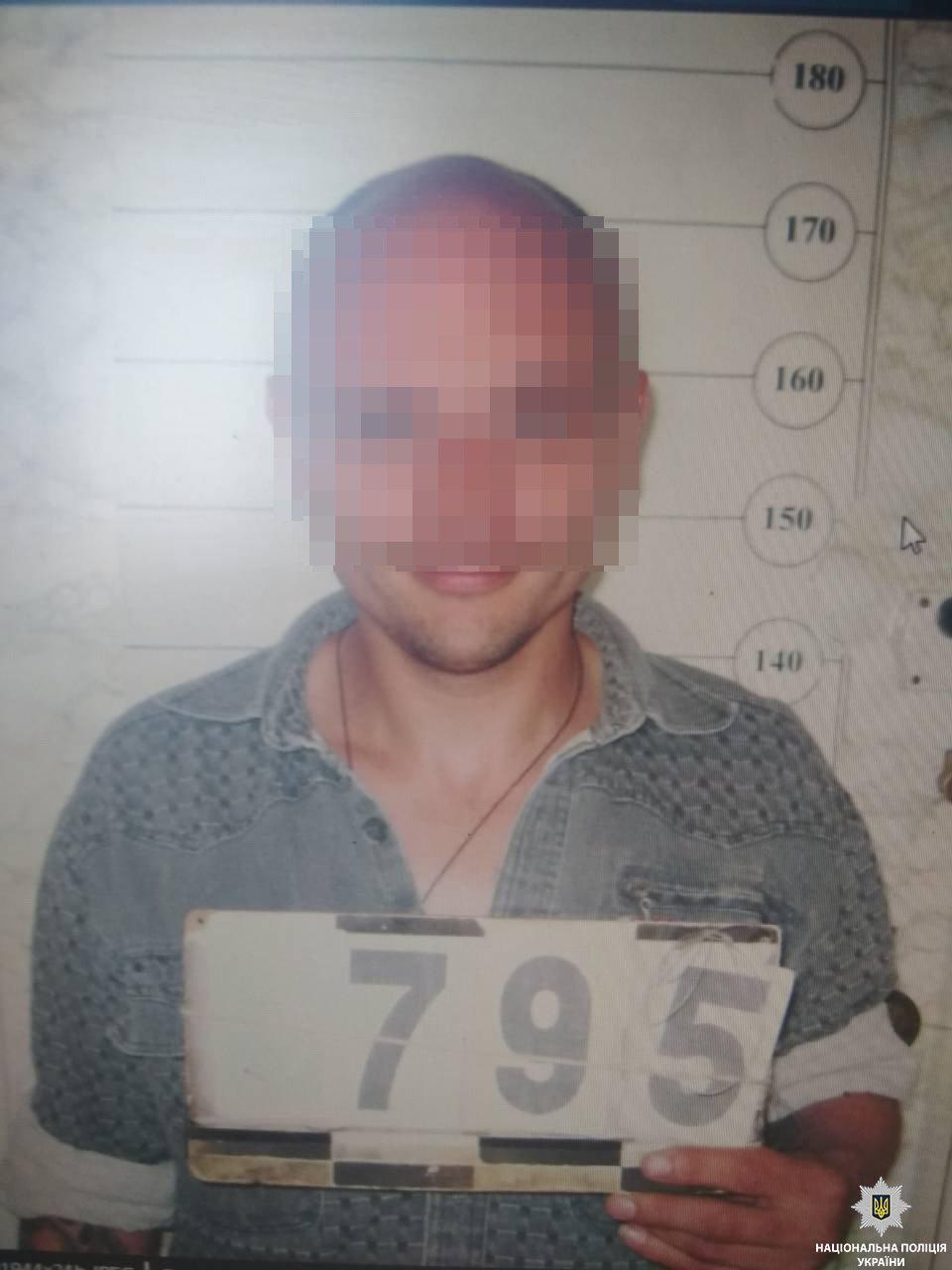 В Марганце полиция задержала псевдоминера