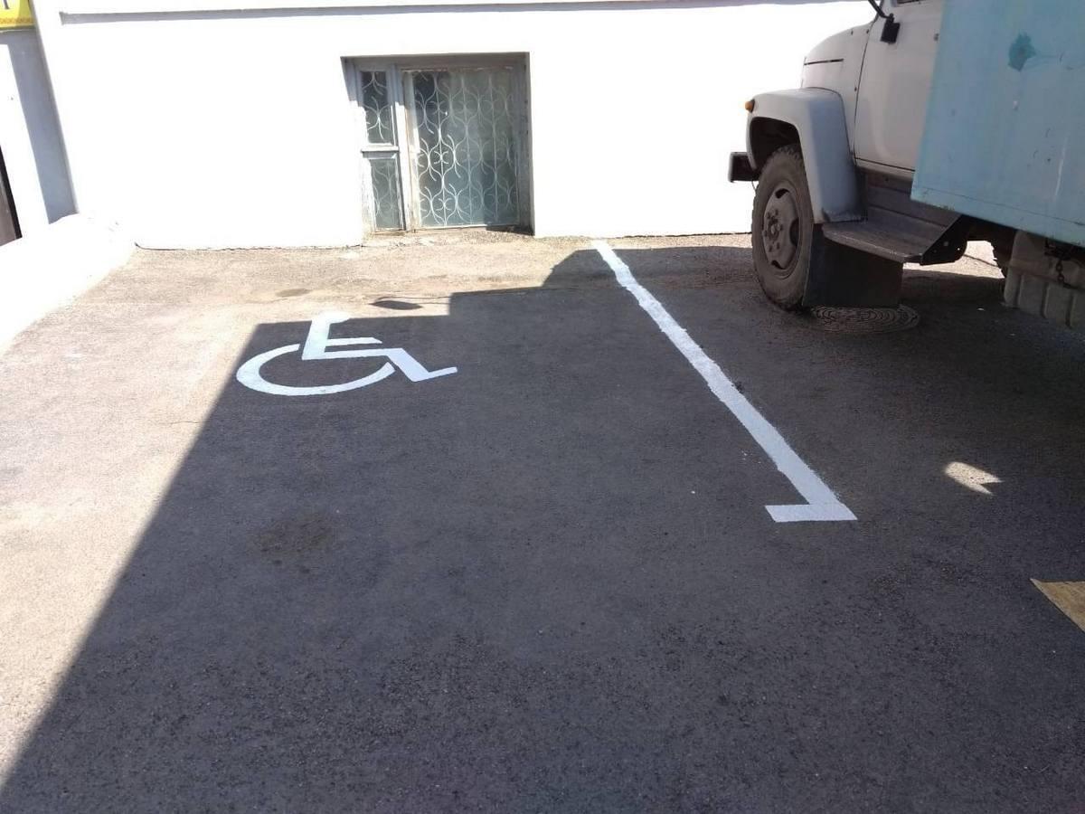 На парковке возле горсовета нарисовали три знака, которые обозначают место парковки для людей с ограниченными физическими возможностями