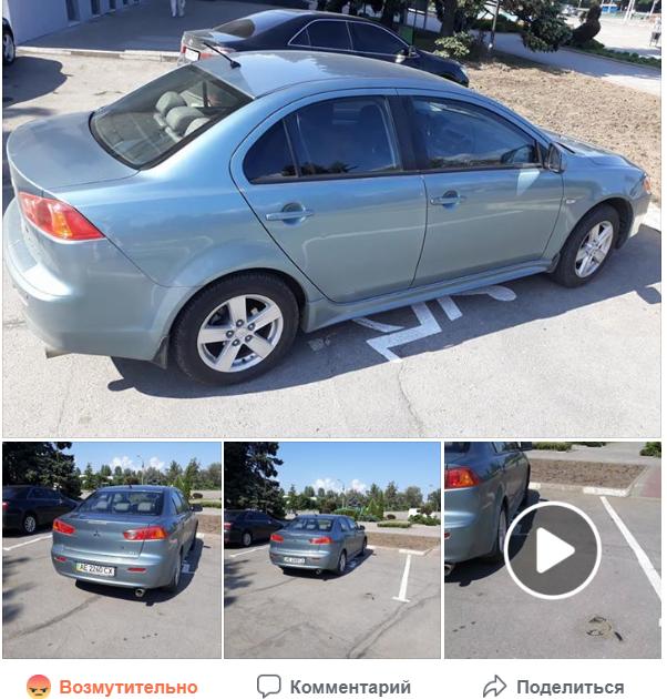 Некорректно припаркованный автомобиль