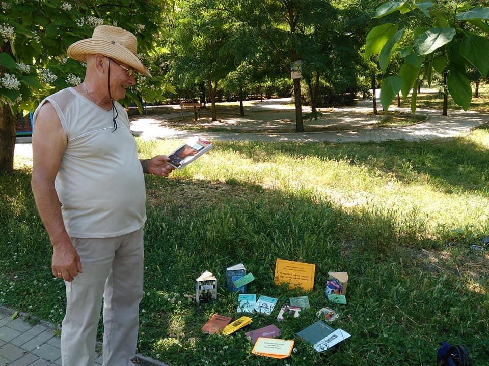 Все читают Загребельного