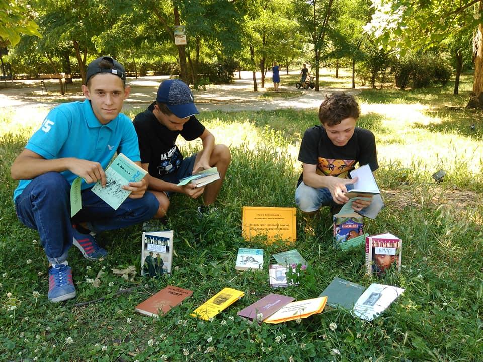 Мальчишки тоже любят читать