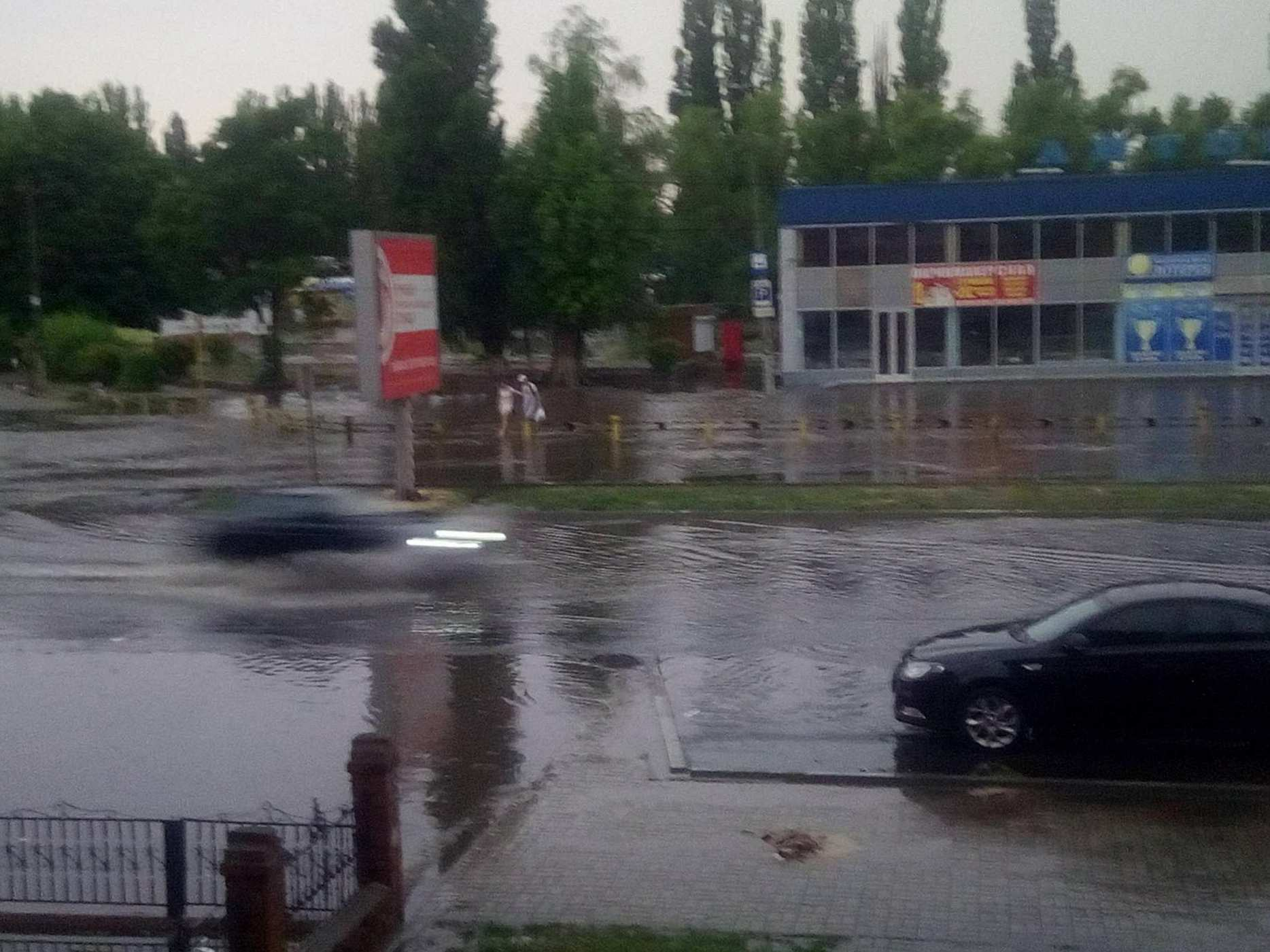 Улицы Никополя затопило водой