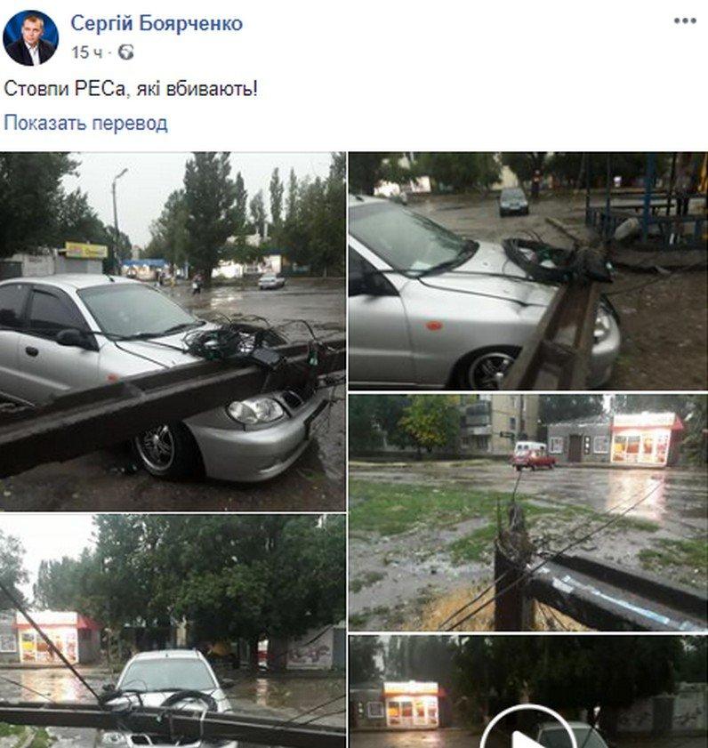 Во время непогоды опора уличного освещения упала на автомобиль