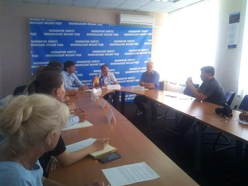 В горсовете Никополя состоялась первая рабочая встреча с немецкими экспертами