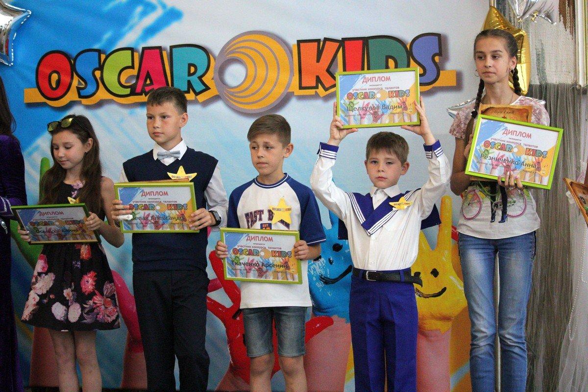 Участников конкурса талантов отметили дипломами