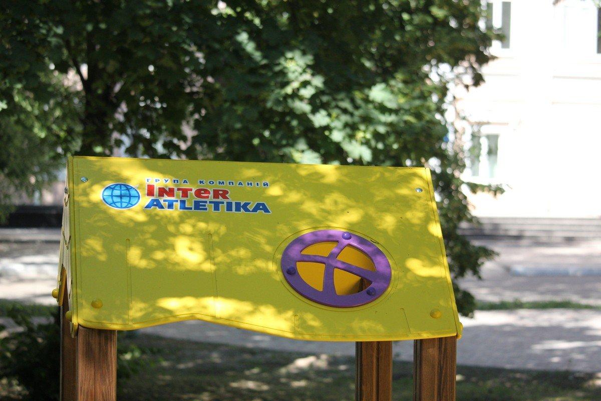 """Наибольшую игровую зону приобрели за 390 тысяч гривен у компании """"Интер Атлетика"""""""