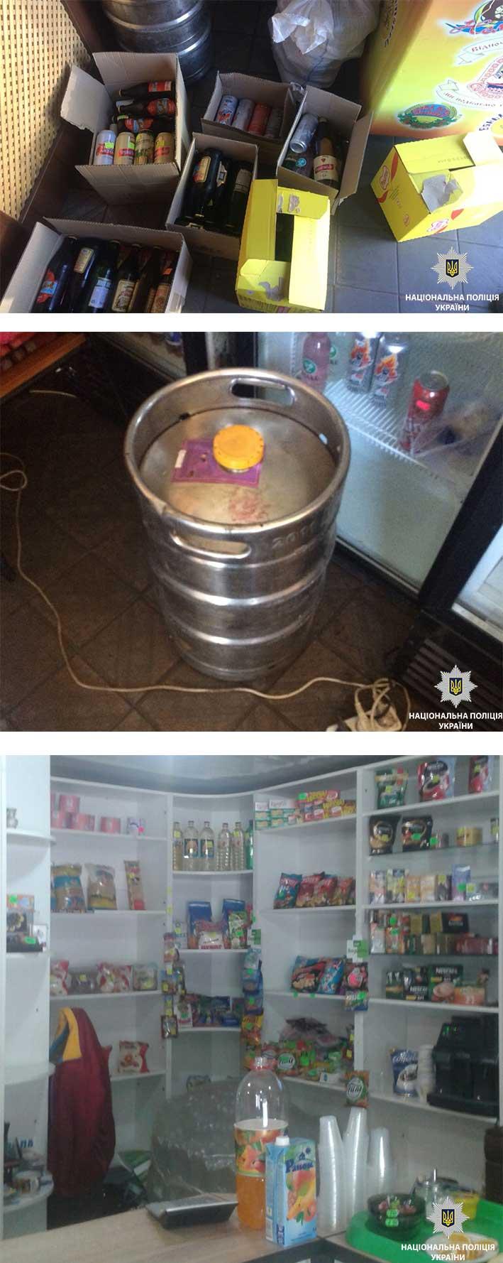 В Никополе полиция изъяла 600 литров алкоголя без лицензии