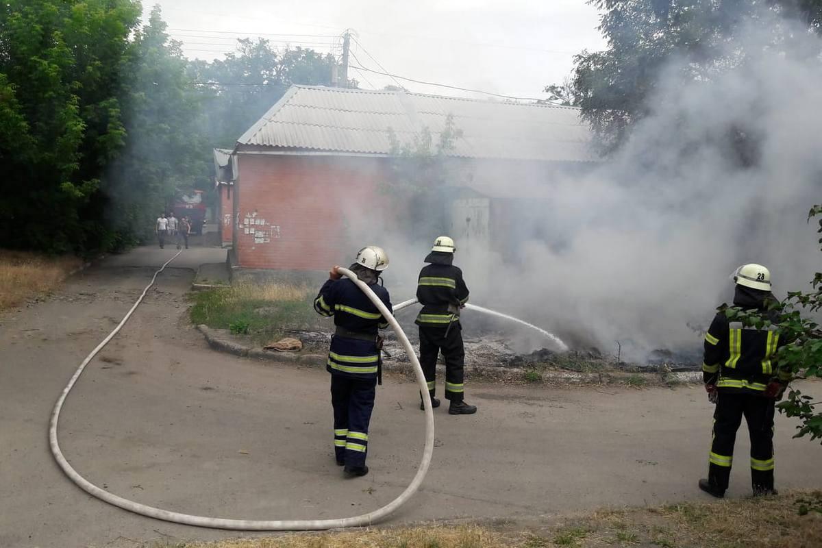 Пожар потушили