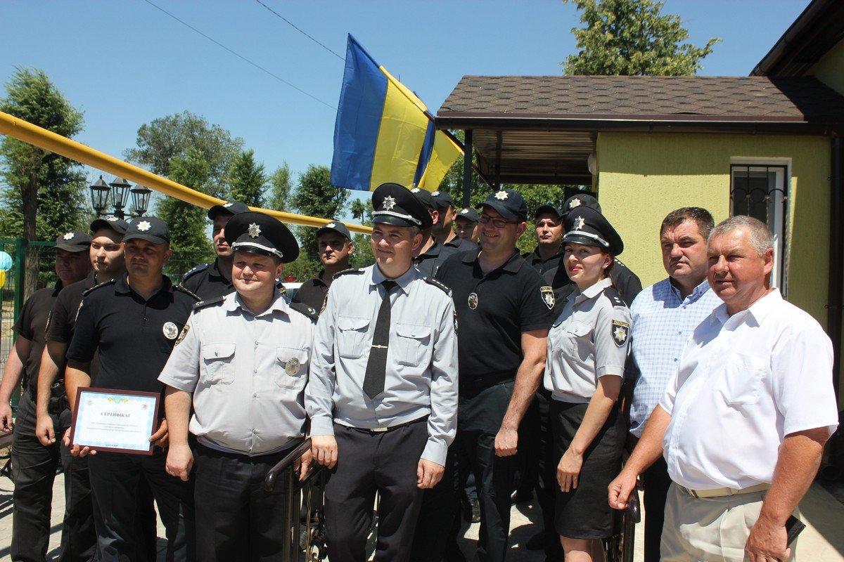 На открытие полицейского участка приехало руководство ГУНП области