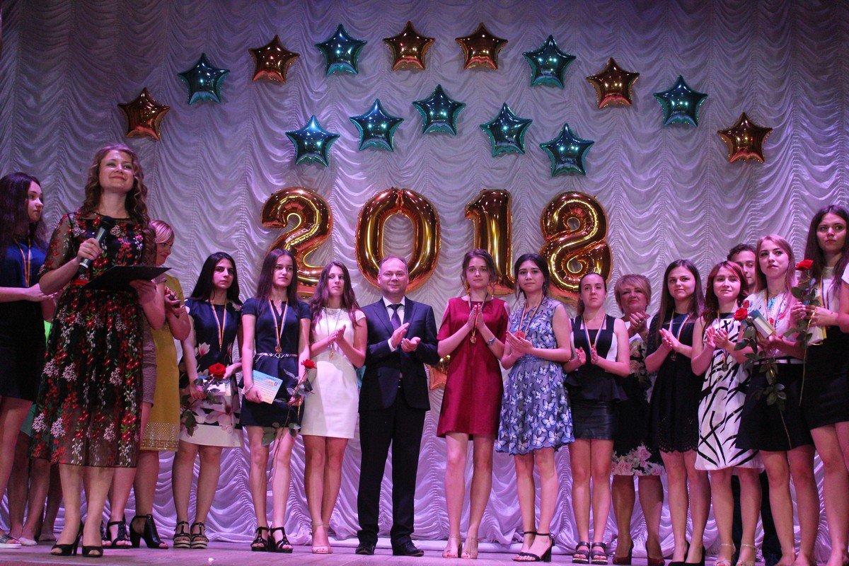 Администрация города отметила лучших выпускников 2018