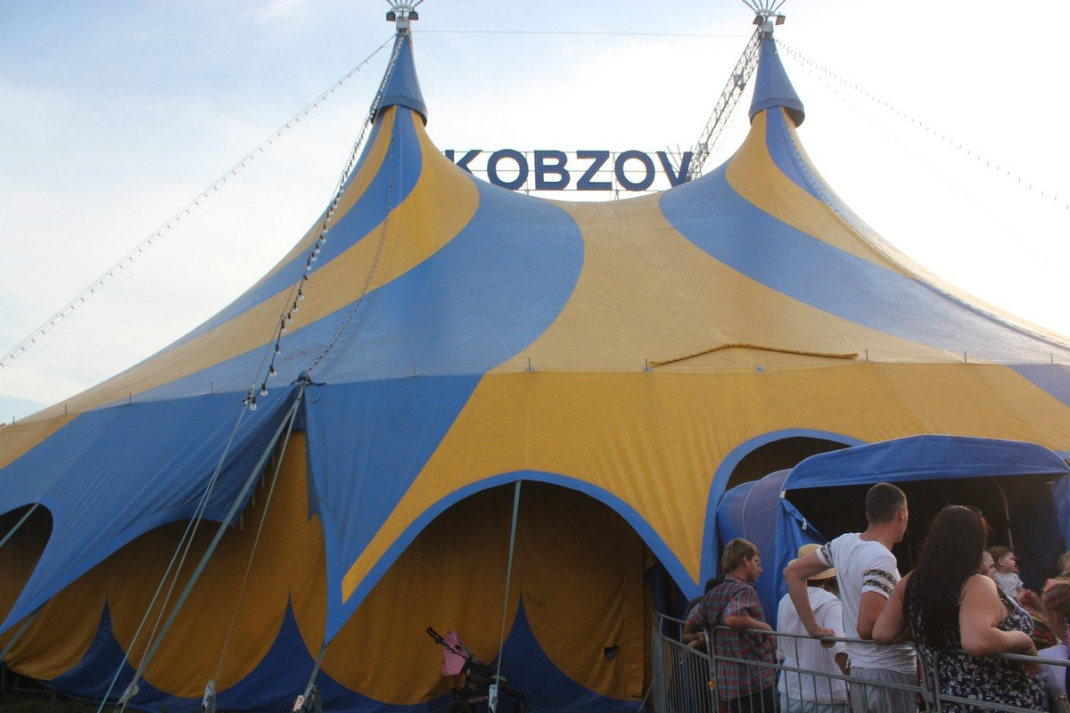 Самый большой цирк Украины