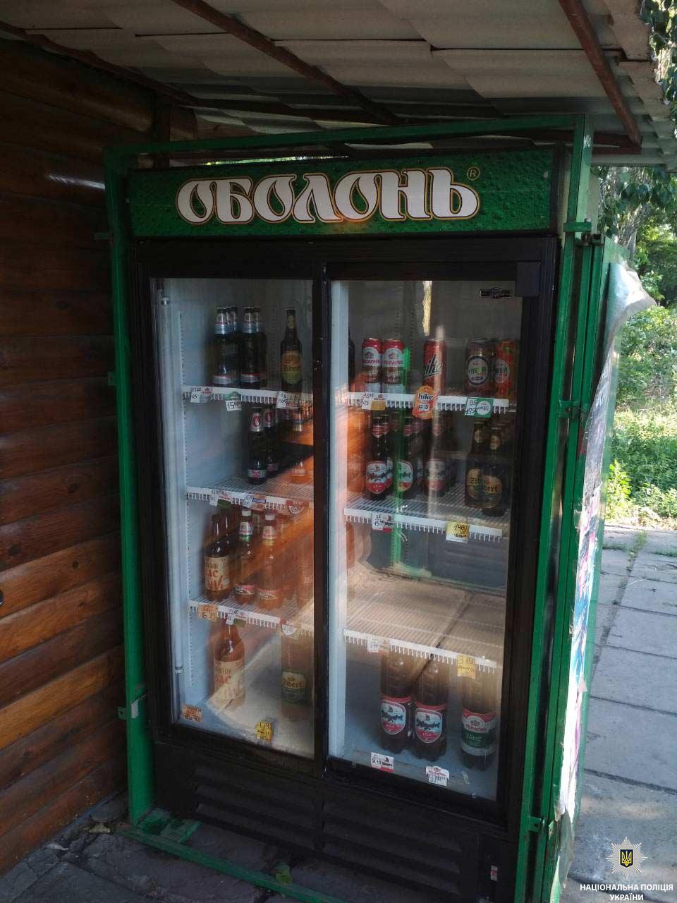 """В Никополе полицейские изъяли 183 литра """"левого"""" алкоголя"""