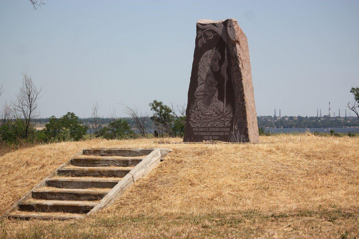 Памятник погибшим казакам