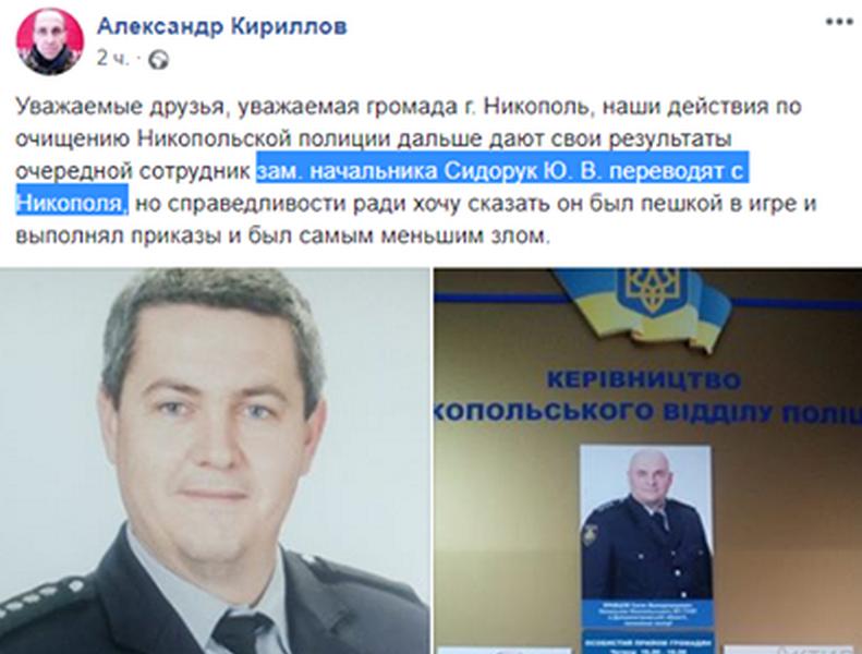 Отредактированное сообщение Александра Кириллова