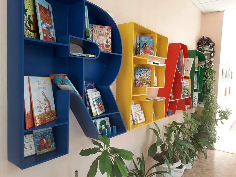 В Марганце прививают любовьдетям к чтению