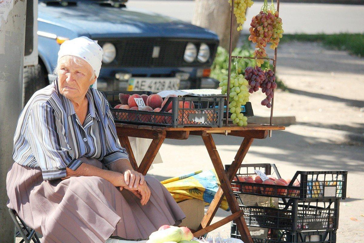 Дополнение к пенсии