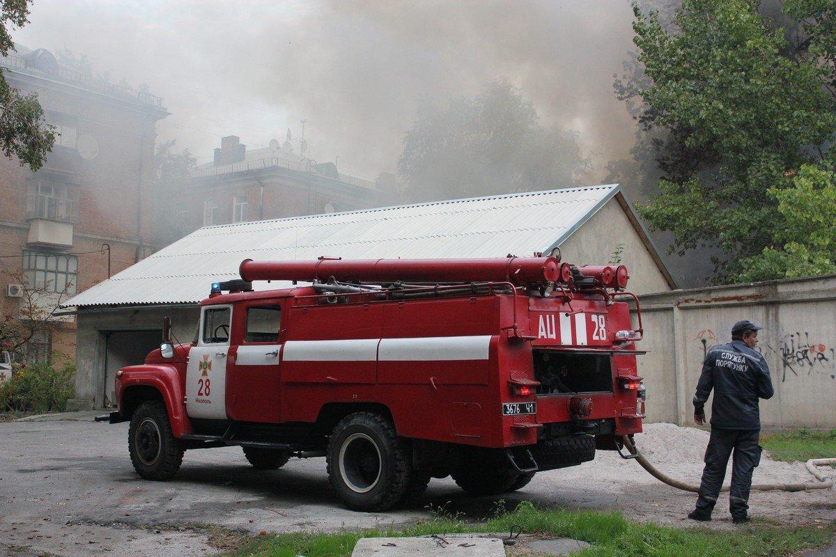 28-я государственная пожарно-спасательная часть
