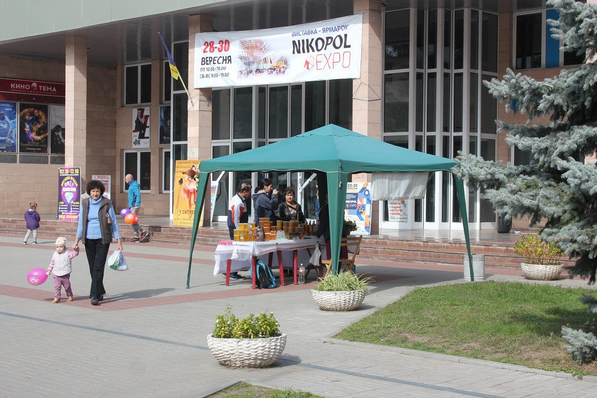 Во Дворце дома культуры «Электрометаллург» проходитрегиональнаявыставкаNIKOPOL EXPO