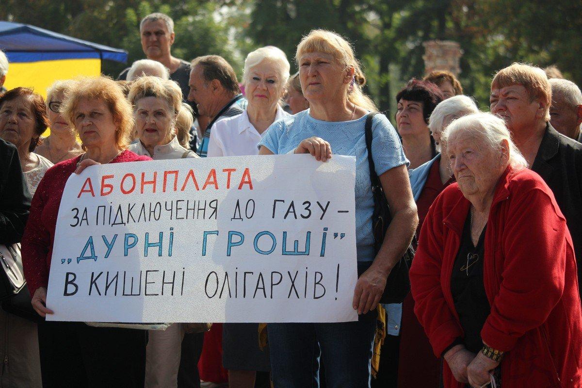 Пенсионеры вынуждены выходить на митинги