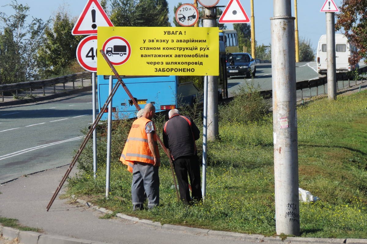 Проезд запрещен!
