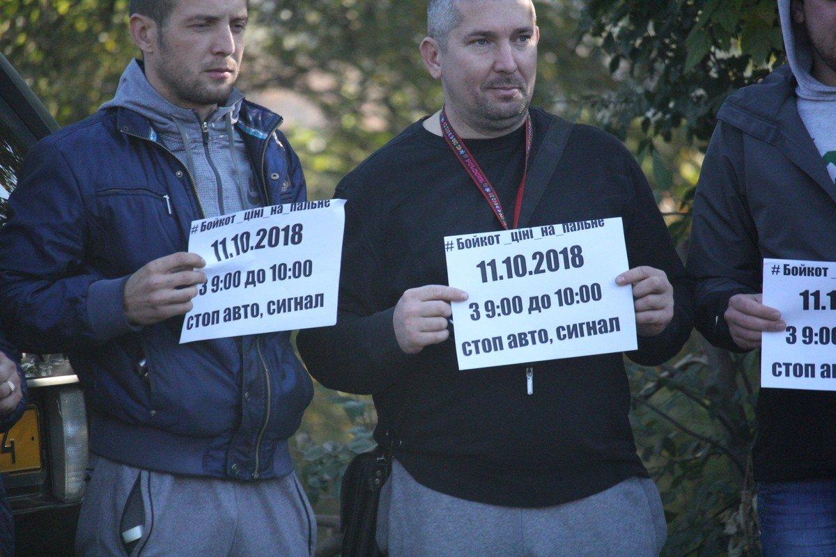 Всеукраинская акция