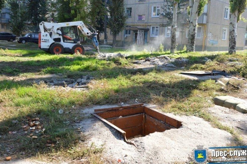 В Никополе на месте старых погребов появится детская площадка
