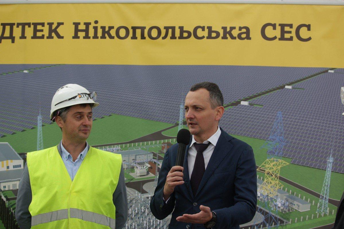 В мероприятии принял участие советник ДнепрОГА Юрий Голик