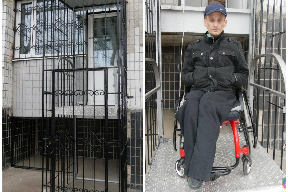 Теперь 36-летний Руслан Каганович может самостоятельно выехать на улицу и после прогулки вернуться домой
