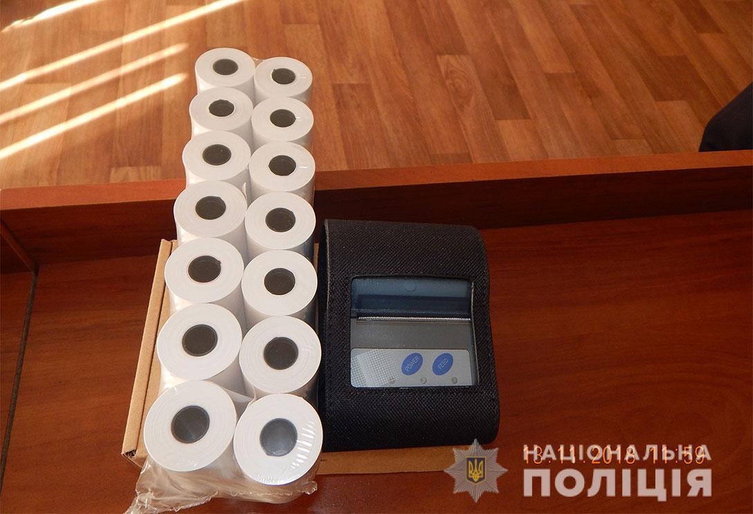Электронный термопринтер