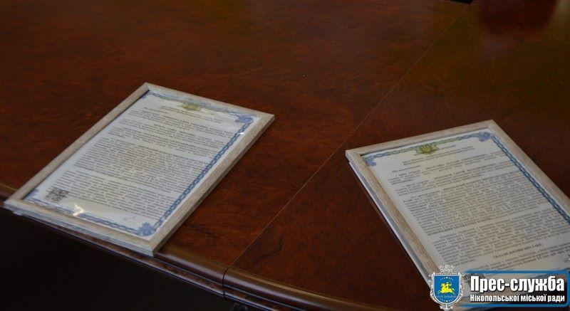 Ключи от квартир детям вручил мэр Андрей Фисак