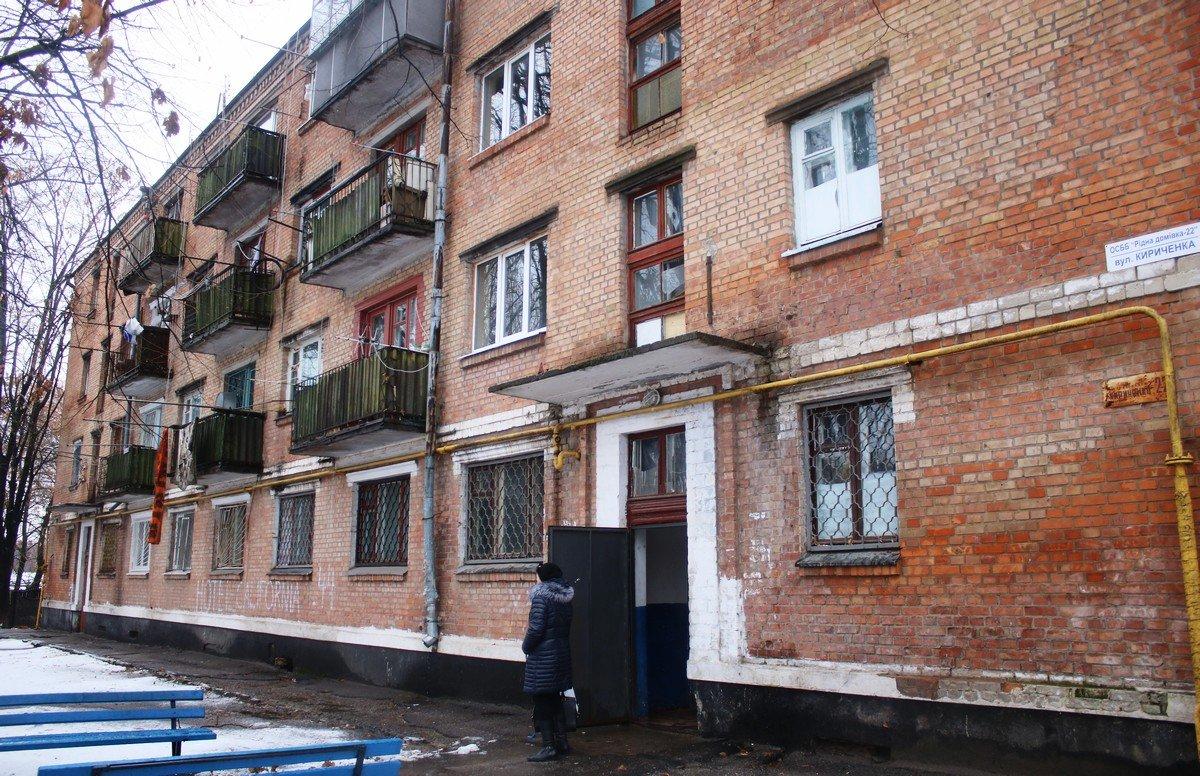 Общежитие на улице Кириченко, 22