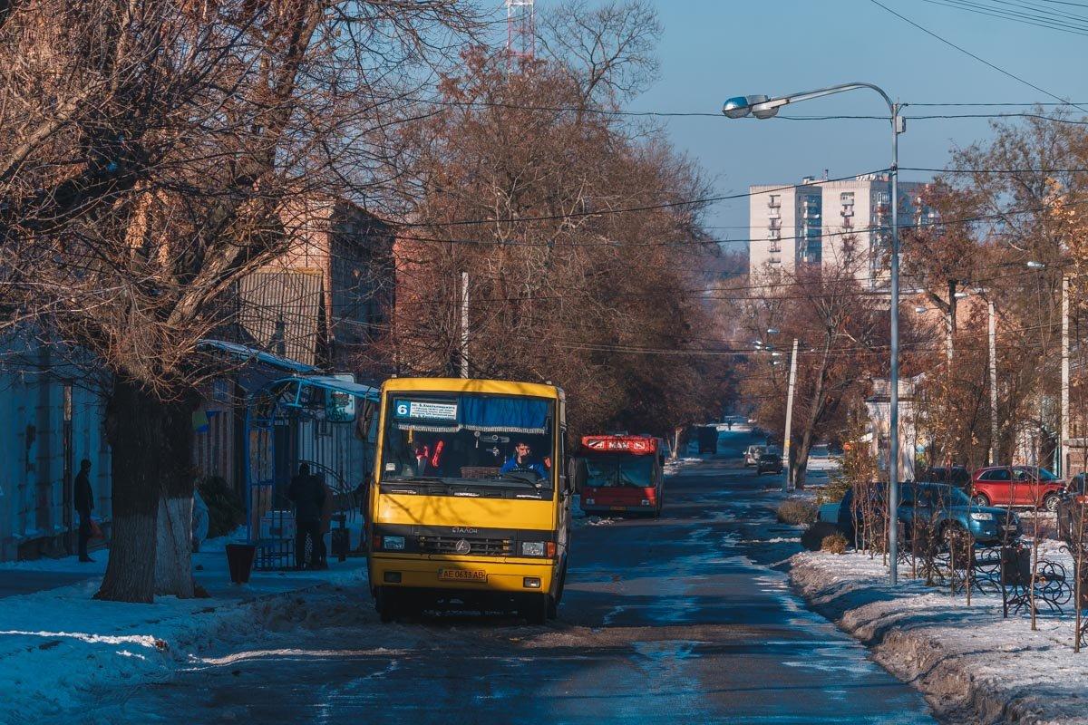 Холодный зимний день