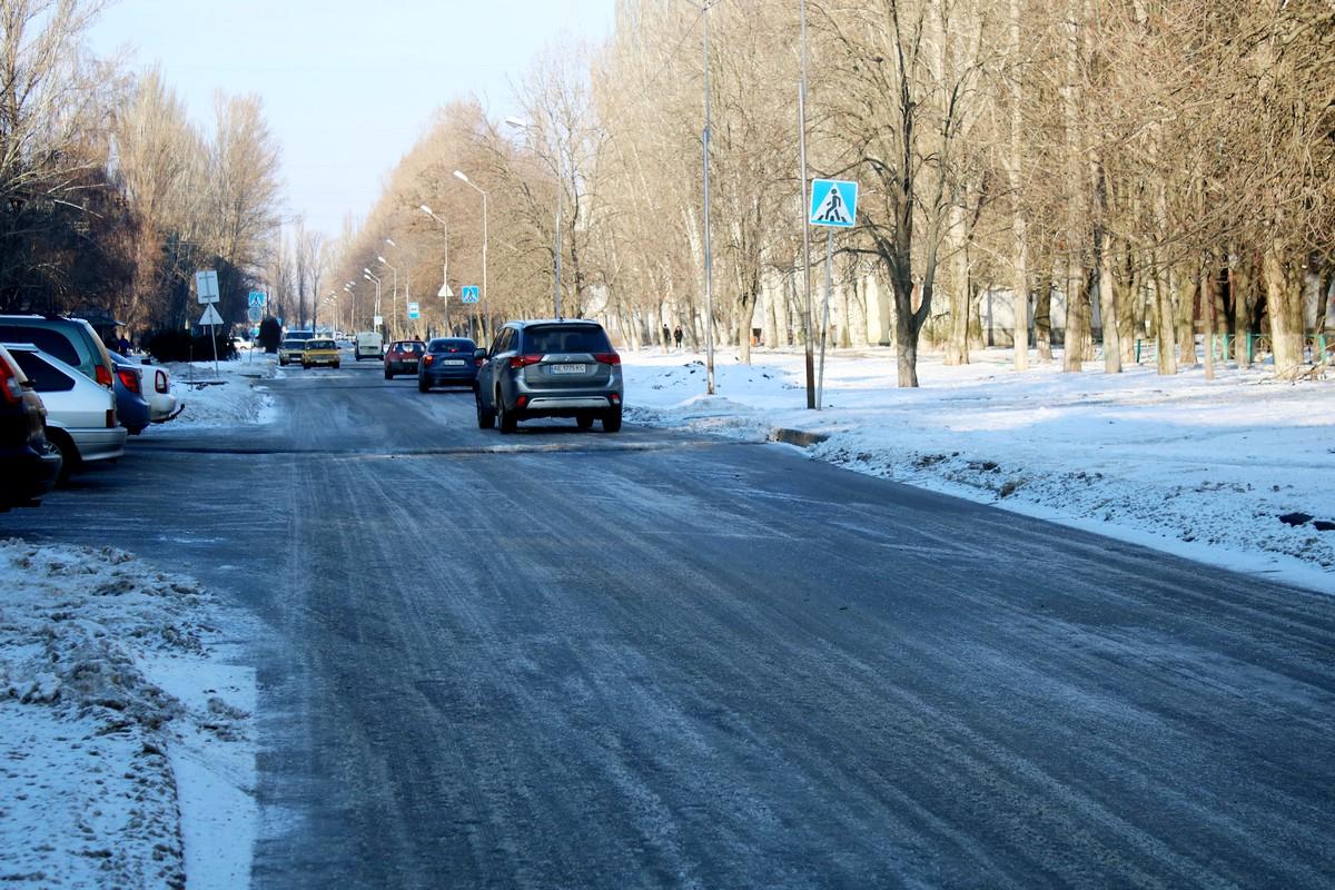 Проезжая часть улицы Шевченко