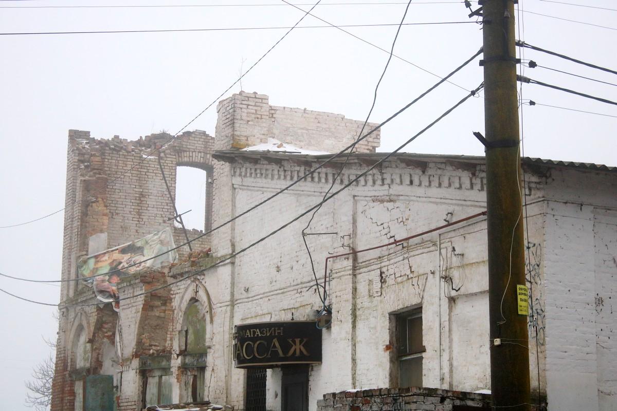 Старое здание исчезает