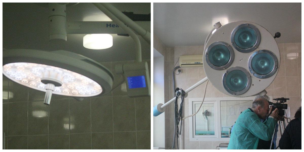 Новая бестеневая лампа и та, которая в учреждении служит уже 40 лет