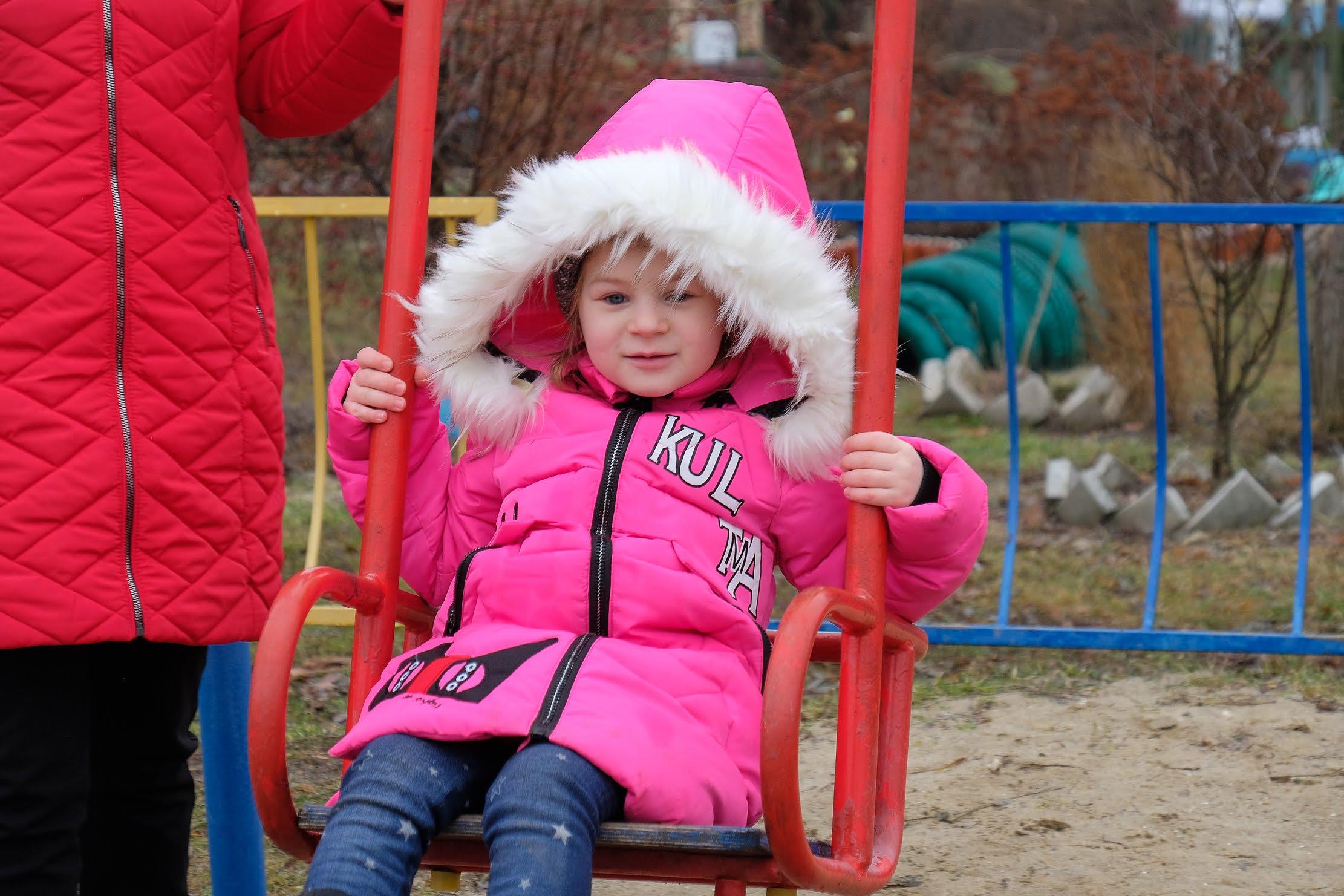 Днепропетровская ОГА сводит детсады