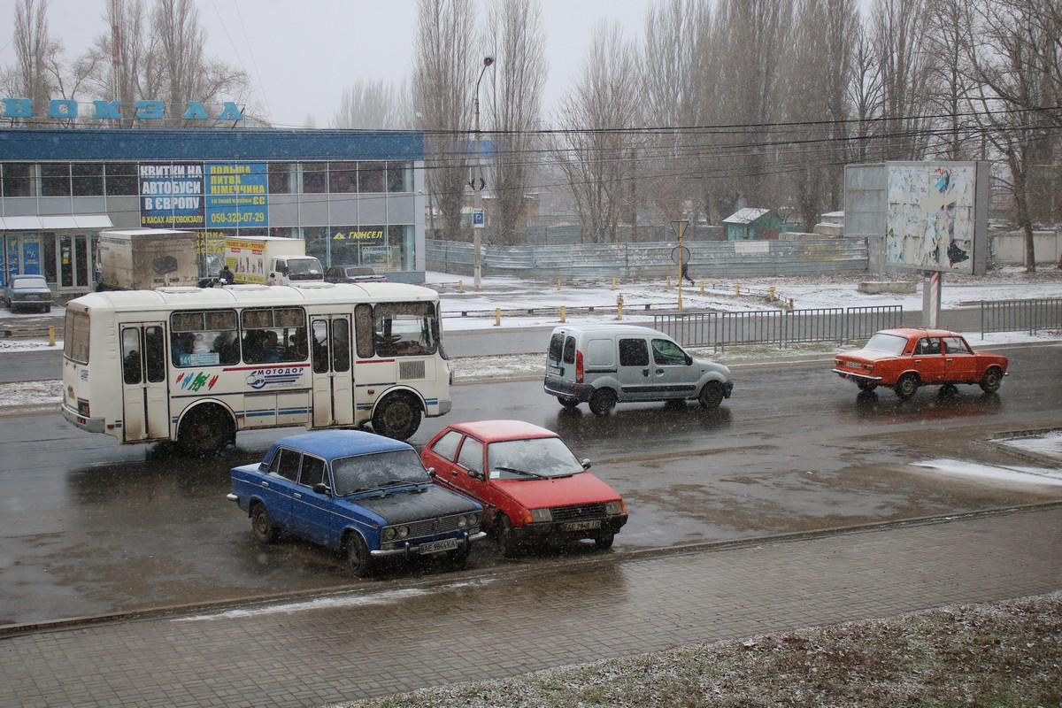 Автовокзал Никополя