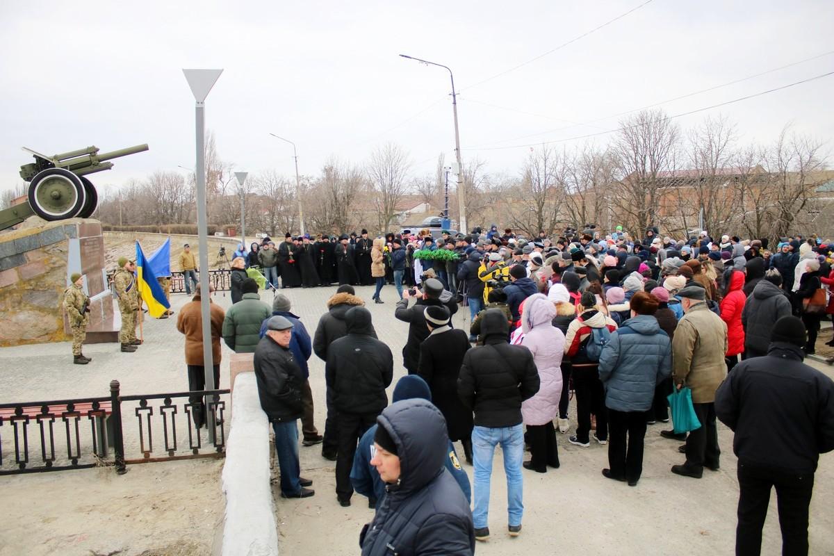 Митинг по случаю освобождения Никополя