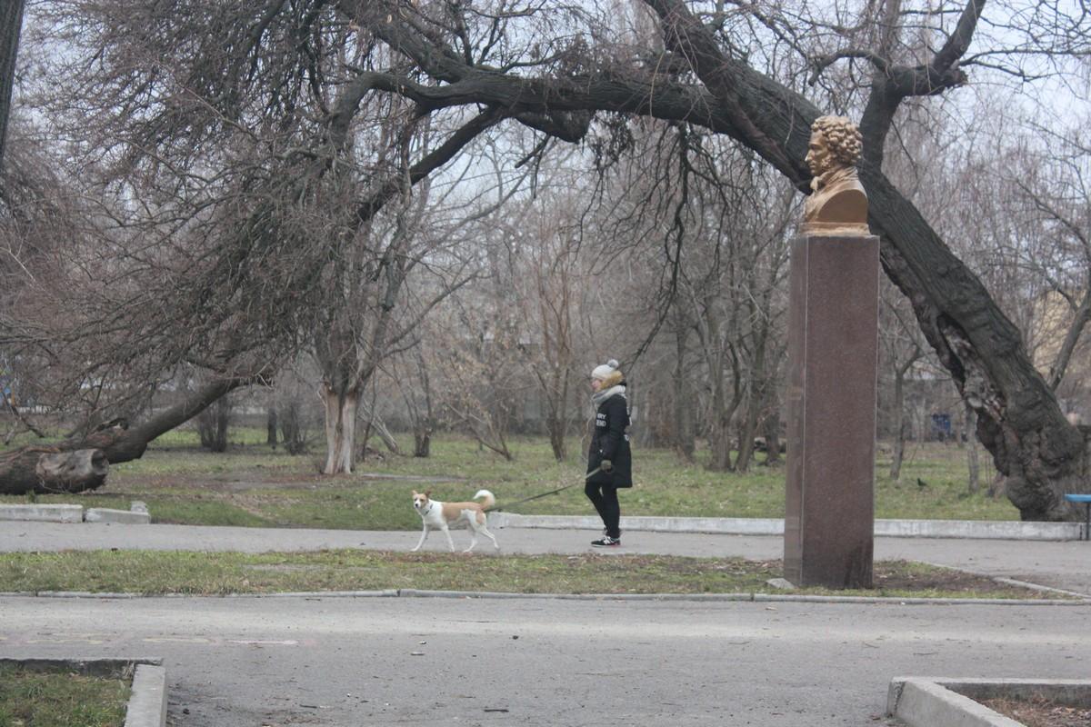 Парк имени Александра Пушкина