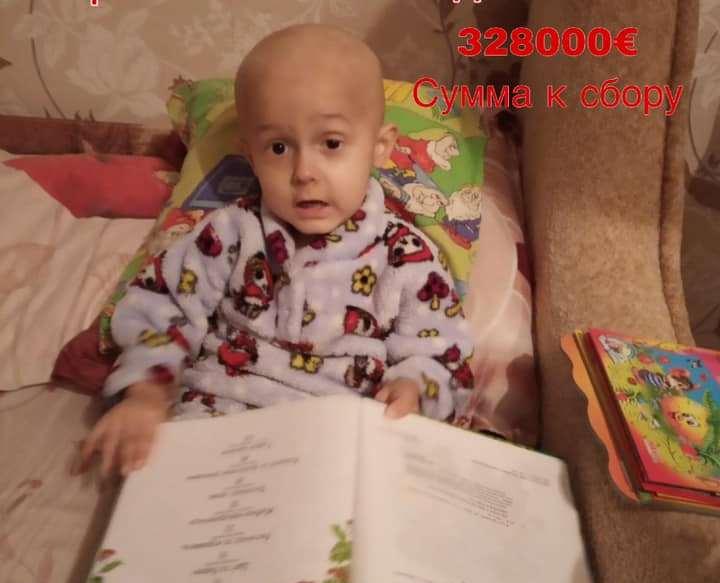Мальчик находится в больнице на Космической